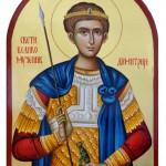Св. Димитрије