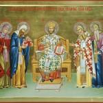 Немањићи пред Престолом Господњим