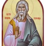 Пророк Јеремија
