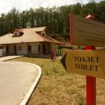 toalet Manastir Zica