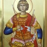 Св.Георгије