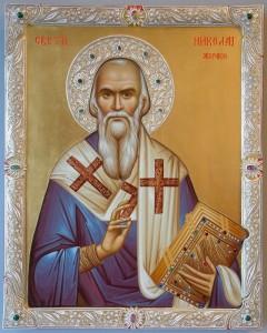Св.Владика Николај