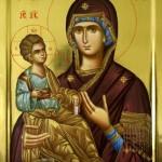 Богородица Тројеручица