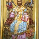 Цар Славе