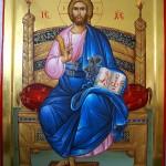 Господ на трону
