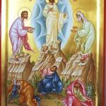 Преображење Господње