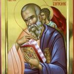 Св. Јован