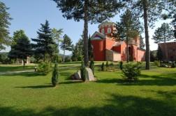 Манастир Жича, храм Христа Спаса