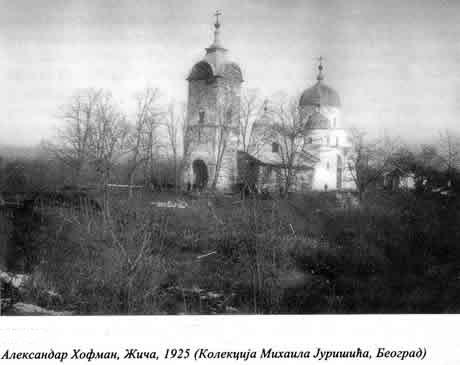 Manastir Zica 1925