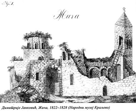 Manastir Zica 1822-1828